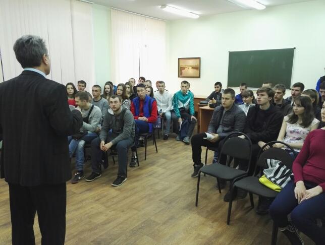 Ульяновский институт медицины официальный сайт приемная комиссия скупка металлолома цена в Фрязино