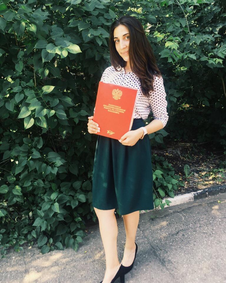 защита диплома фото удачно креветки виде