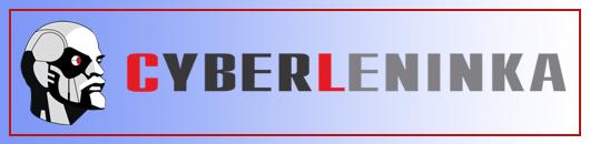 Scientific Electronic Library KiberLeninka