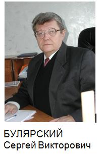 Александр бакланов член корреспондент